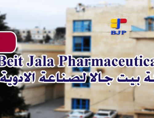 Beit Jala Pharmaceutical Company