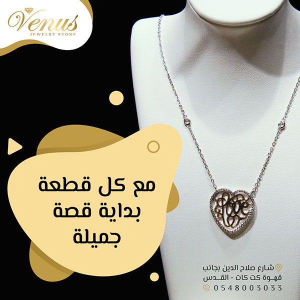 Venus Jewelry Social Media Post