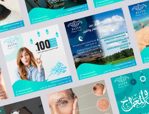 Elite Beauty Center Social Media Management