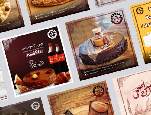 Roma Bakery And Café Social Media Management